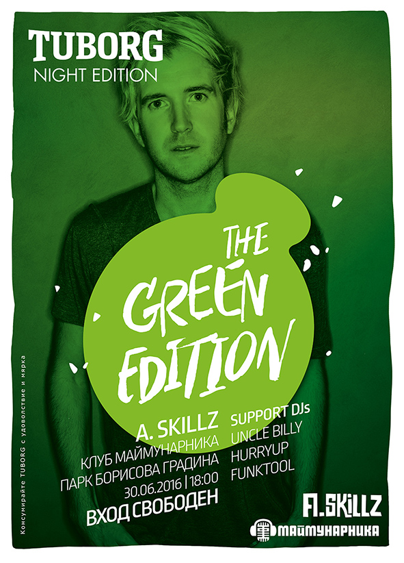 Tuborg_Green_Edition_Poster