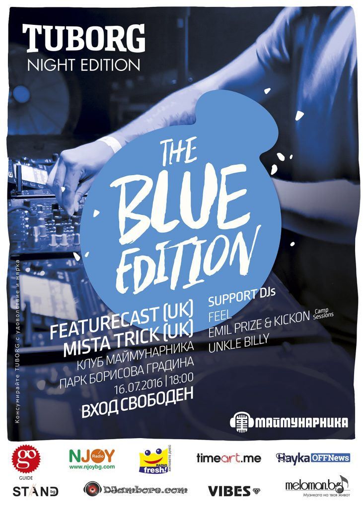 Tuborg Blue Edition Poster - Featurecast Mista Trick