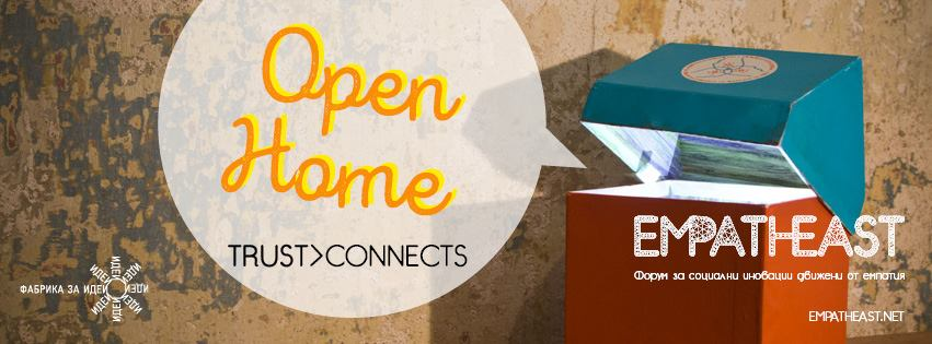 open-home_empatheast-2016