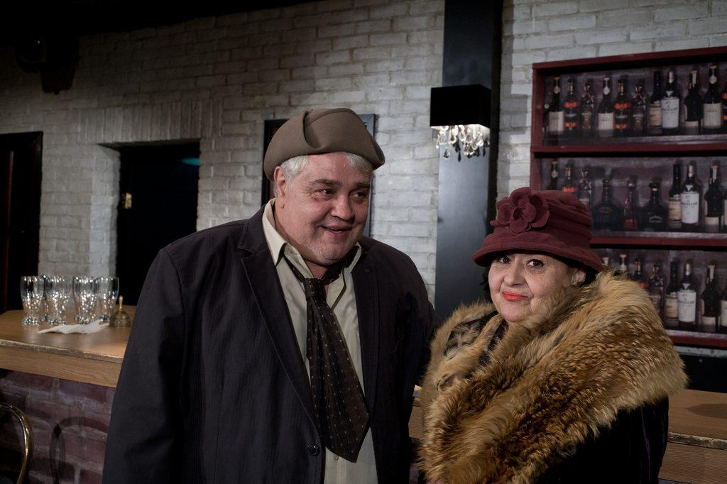 Elena Raynova i Sasho Doinov