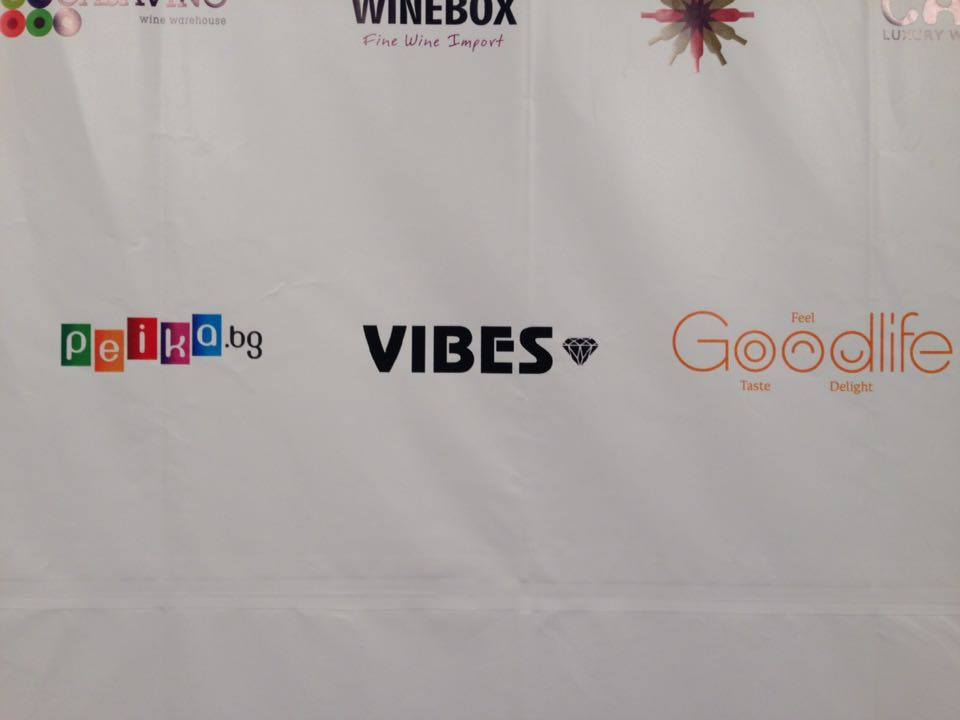 VIBES бе медиен партньор на събитието