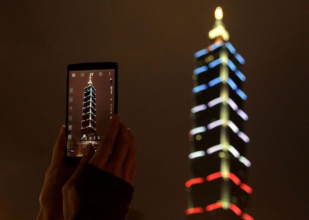 Една от най-емблематичните сгради на Тайван - Тайпе 101