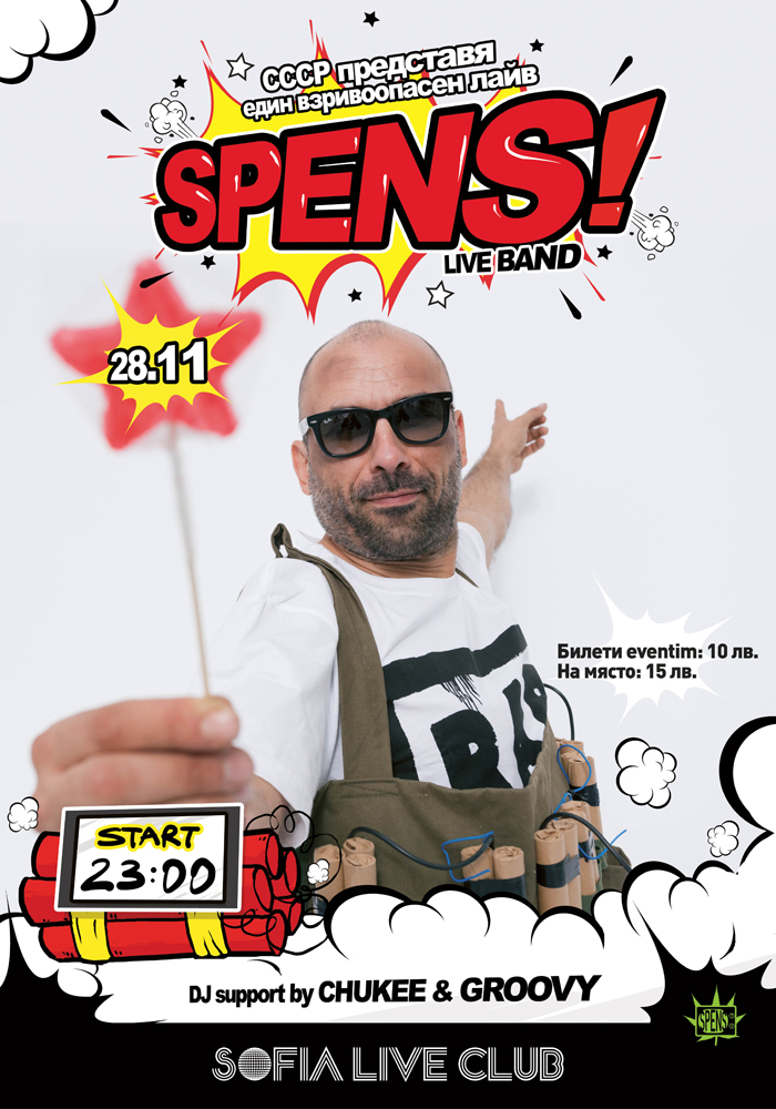 Spens_poster