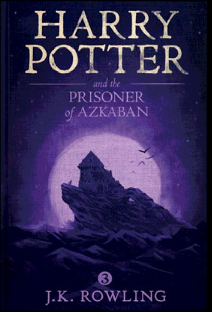 """""""Хари Потър и Затворникът от Азкабан"""" от Оли Мос"""