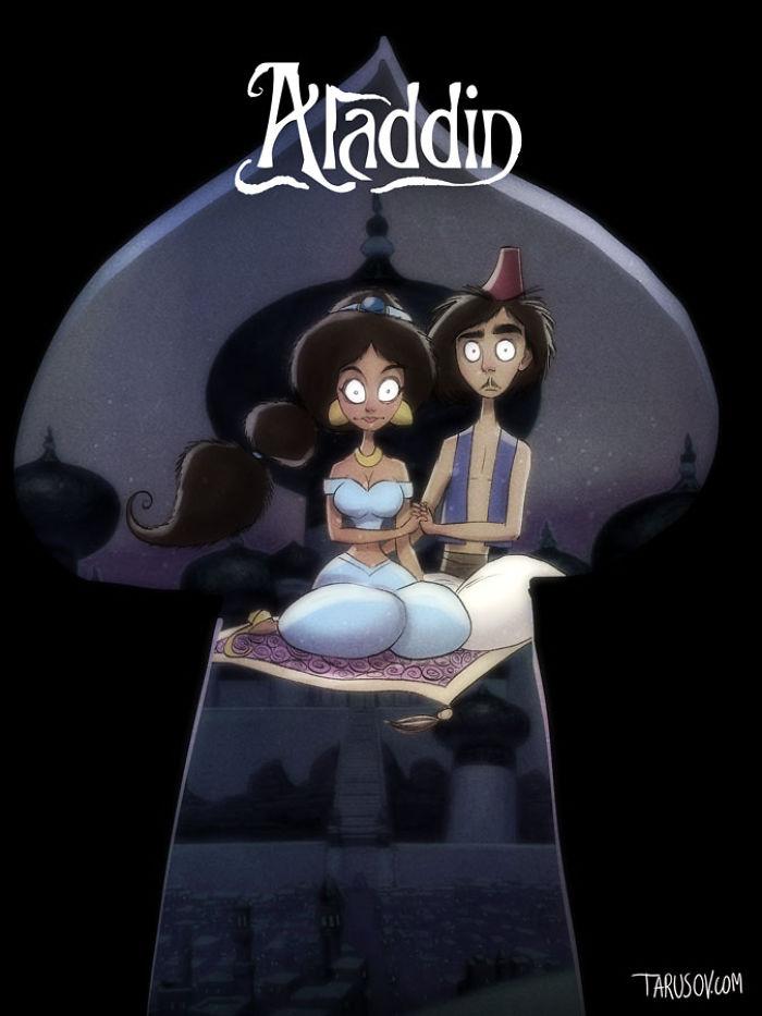 """""""Аладин"""""""