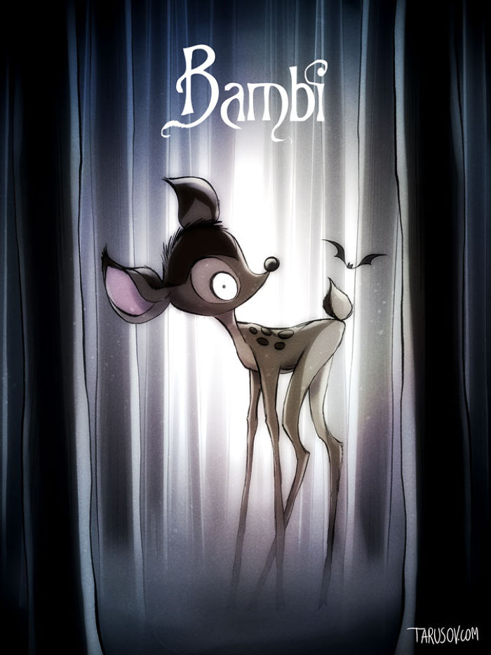 """Бамби"""