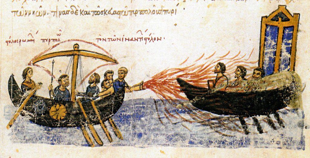 фиг.3 Гръцки огън срещу противников кораб. Изображение от ръкописа на Йоан Скилица