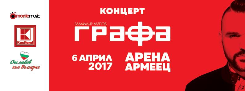 Grafa - Concert - Arena Armeec