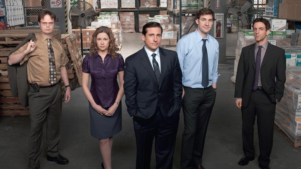 Офисът