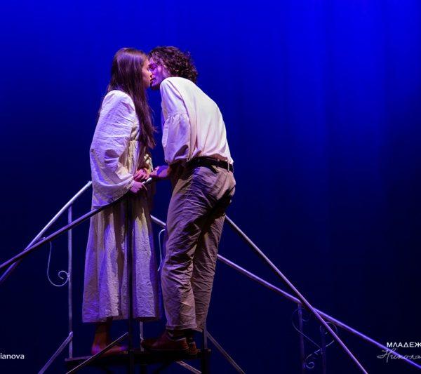 Ромео и Жулиета